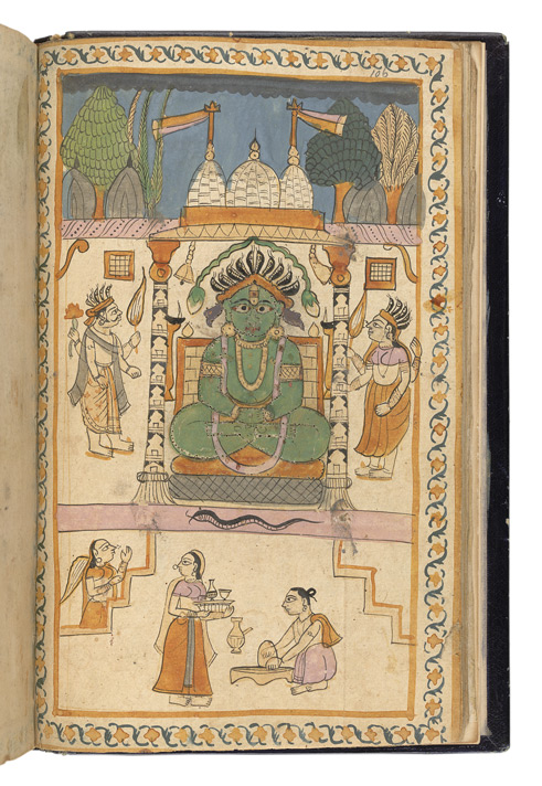 Parasvanath, from 'Tales of the Parrot', 18th century